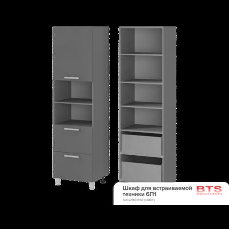 Шкаф для встраиваемой техники 6П1 ИМ
