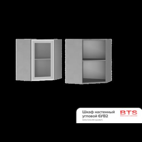 Шкаф настенный угловой со стеклом 6УВ2 ТВ
