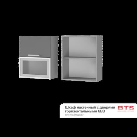 Шкаф настенный с дверями горизонтальными 6В3 ТВ