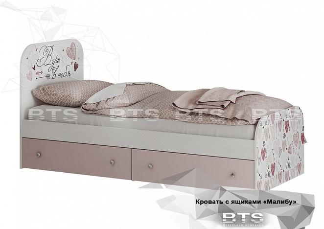 Кровать Дариуш М2 односпальная