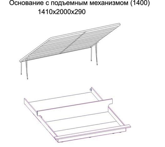 Карина Основание с подъемным механизмом 1400