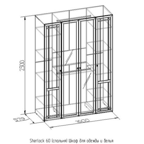 Шерлок 60 Шкаф для одежды и белья орех