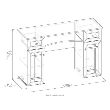 Стол туалетный Шерлок 52 дуб сонома