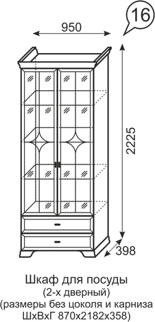 Шкаф для посуды 2-х дверный Венеция 16 клен торонто