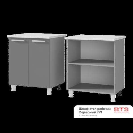 Шкаф-стол рабочий 2-дверный 7Р1 ИМ