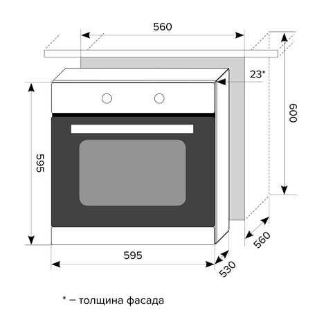 Электрический духовой шкаф LEX EDM 041 IX