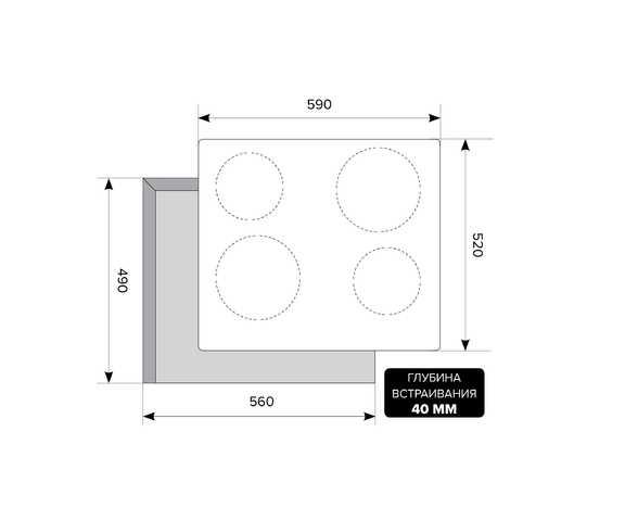 Электрическая варочная панель LEX EVH 640 IV