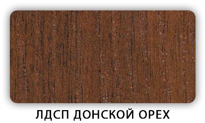 Стол обеденный раздвижной Трилогия лдсп
