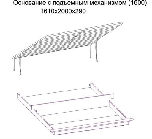 Основание с подъемным механизмом Карина 1600