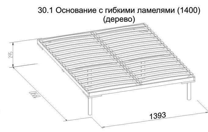 Основание с гибкими ламелями Карина 1400