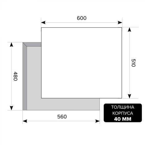 Газовая варочная поверхность LEX GVS 643 IX