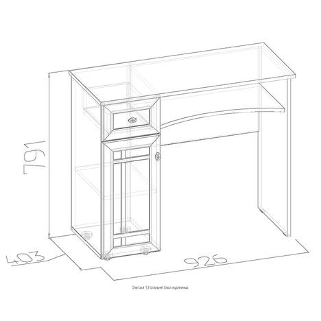 Шерлок 53 Стол туалетный дуб сонома