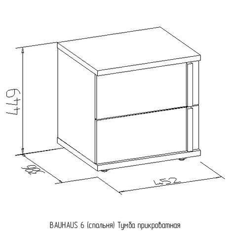 Баухаус 6 Тумба прикроватная